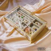 歐式首飾盒透明玻璃梳妝台簡約桌面手飾品戒指耳環項鍊首飾收納盒  街頭布衣