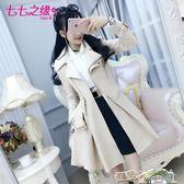 長款風衣外套新品女裝 米色英倫氣質修身長袖中長款風衣外套 都市時尚