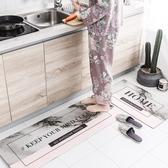 簡約北歐防水防油廚房墊 ins大理石紋防滑地墊子臥室門墊床邊地毯【免運】
