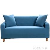 沙發套全包萬能套全蓋通用型沙發罩巾組合皮沙發墊簡約四季 卡卡西