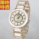 陶瓷錶-大方嚴選品味女腕錶2色5j36【巴黎精品】