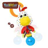Yookidoo 以色列 音樂系列 -音樂公雞好棒棒