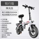 電動車 普萊德新國標折疊電動自行車鋰電池...