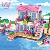 相容積木女孩拼裝男孩子城堡別墅兒童城市拼插益智玩具6-10歲 全館免運