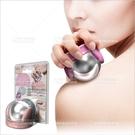 身體紓壓按摩不鏽鋼滾球-單入(粉色)可加溫冷凍[58482]