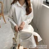 早秋韓版新款白襯衫女長袖寬鬆氣質打底長款襯衣懶人裙 概念3C旗艦店