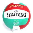 【SPALDING 斯伯丁】發泡橡膠排球 5號排球 SPBV500A 紅/白/綠 [陽光樂活]
