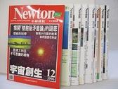 【書寶二手書T4/雜誌期刊_JDX】牛頓_163~170期間_8本合售_宇宙創生
