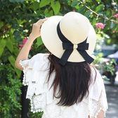 草帽帽子女夏潮百搭韓版遮陽海邊太陽帽草帽女夏天沙灘帽小清新漁夫帽 溫暖享家