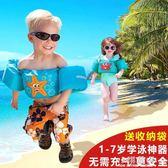兒童游泳裝備手臂圈浮袖寶寶水袖浮漂男童女童嬰幼兒實心浮圈背心『小淇嚴選』