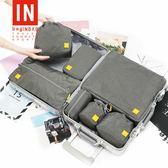 防水旅行收納袋7件套裝便攜行李箱整理袋衣物收納包袋子 igo 露露日記