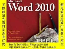 二手書博民逛書店Word罕見2010 BibleY410016 Herb Tyson ISBN:9781118009192