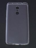 小米 紅米 Note 4 手機保護套 極緻系列 TPU軟殼全包