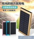 行動電源 M20000大容量超薄太陽能充電寶蘋果oppo華為vivo手機通用移動