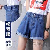 鬆緊高腰牛仔短褲女夏新款大碼胖MM寬鬆顯瘦百搭學生闊腳熱褲 衣櫥の秘密