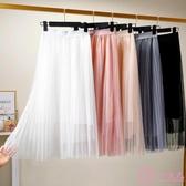 網紗裙 很仙的網紗裙女半身裙春夏2020新款高腰百褶裙顯瘦垂感A字中長裙