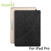 Moshi VersaCover for iPad Pro 12.9吋 多角度 前後 保護套