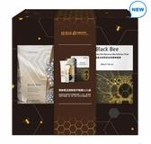 [COSCO代購] W136916 提提研 黑蜂蜜生物纖維面膜組