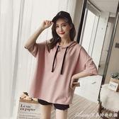 孕婦裝夏裝上衣短款韓版寬鬆短袖純棉孕婦T恤夏季潮媽衛衣體恤白艾美時尚衣櫥