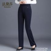 媽媽褲子中老年女裝秋長褲直筒休閒時尚鬆緊腰中年加絨加厚冬季