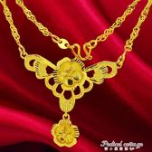 鍍金玫瑰花單水波鏈秀氣女士婚嫁喜慶厚金禮物項鏈時尚飾品·蒂小屋