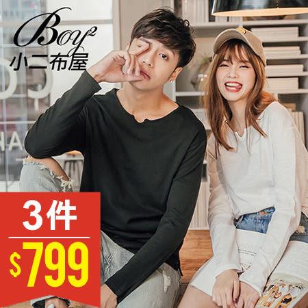 韓版潮流小V領素面薄長T【NW667018】