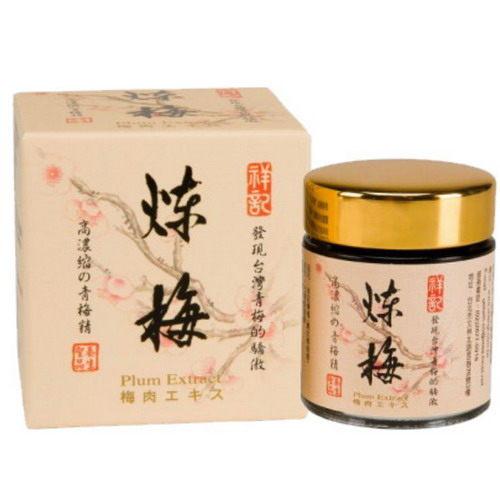 祥記~煉梅(膏狀)50公克/罐~高濃縮之青梅精、傳承日本古法釀造~