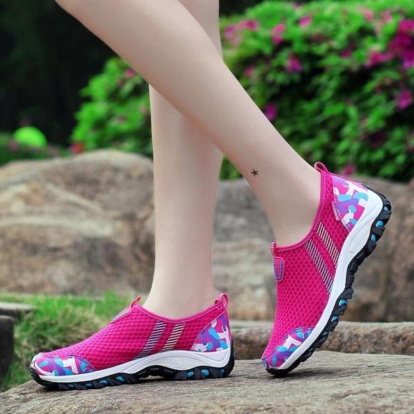 溯溪鞋 夏季兩棲透氣防滑溯溪涉水防滑速干登山鞋漂流鞋女網面徒步旅游鞋 城市科技