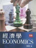 【書寶二手書T7/大學商學_QIK】經濟學_楊雲明_附光碟