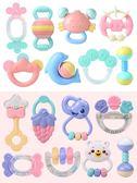 宝宝玩具新生嬰兒玩具牙膠手搖鈴可咬幼兒