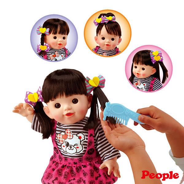 POPO-CHAN 系列【POPO-CHAN小熊吊帶裙長髮-AI338】