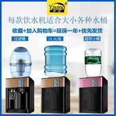 微型飲水機 迷你台式卡通hello kitty小型桶可愛宿舍家用加熱學生 NMS快意購物網