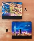 2021年 三角桌曆 台灣風景 共2款