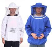 養蜂工具 迷彩蜂衣防蜂帽防蜂服