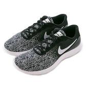 Nike 耐吉 NIKE FLEX CONTACT  慢跑鞋 908983001 男 舒適 運動 休閒 新款 流行 經典