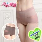 內衣頻道♥7915 台灣製3D立體 骨盤雕塑 緊實機能款 塑腰提臀 束褲(3入/組 ) M/L/XL/Q