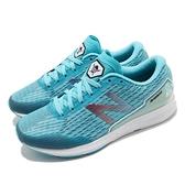【五折特賣】New Balance 競速跑鞋 Hanzo T V2 寬楦頭 女 湖水綠 藍 影武者 台北【ACS】 WHANZTT2D