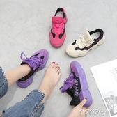 運動鞋 鞋子女新款秋季網紅鞋ins超火老爹鞋女韓版百搭運動鞋椰子鞋 新品