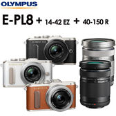 名揚數位  OLYMPUS E-PL8 14-42mm EZ 電動鏡 +40-150mm R鏡 元佑公司貨 EPL8  (分12.24期)