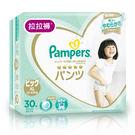 幫寶適 一級幫 拉拉褲 (XL) 30片X4包/箱 (日本原裝) - P&G寶僑旗艦店