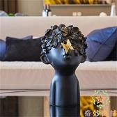 輕奢擺件純色藝術創意雕塑擺件書架家居工藝裝飾品【奇妙商舖】