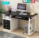 H-简易电脑台式桌 简约家用办公桌现代写字台 卧室书桌带锁抽屉桌子