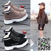 女童休閒鞋棉鞋加絨馬丁靴冬【風之海】