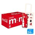 可口可樂迷你罐235ml*24(加贈COKE城市特色側肩包乙個)【愛買】