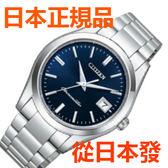免運費 日本正規貨 CITIZEN 公民 THE CITIZEN 石英表 男士手錶 AB 9000-52L
