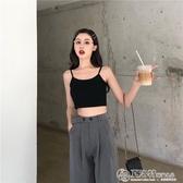 吊帶背心港風短款百搭外穿小吊帶女夏季2019新款修身打底衫簡約背心上衣 夏洛特