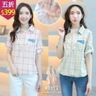 【五折價$399】糖罐子配色格紋拼接單口袋排釦棉麻上衣→現貨【E58373】