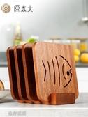 隔熱墊鍋墊實木廚房家用防燙耐熱杯墊餐桌墊盤子碗墊子 流行花園