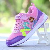 運動鞋童 女童鞋 韓版可愛公主時尚童鞋春款新品防滑 網面女童 運動鞋 珍妮寶貝