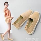 漁夫鞋 夏季透氣漁夫鞋女平底單鞋一腳蹬懶人鞋學生鞋老北京女鞋 童趣屋